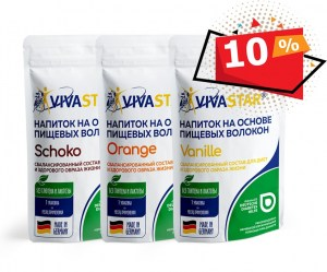 product-special-package3-stock1-min